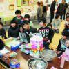 横根区「ビンゴ大会」に子どもの歓声  公民館祭り 盛大に