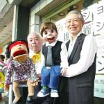 左が土屋さんと相棒の「みっちゃん」、右が中村さんと「だいちゃん」。「名前に深い理由はない」とのこと。